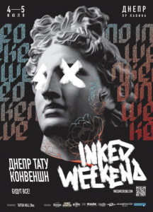 Dnipro Inked Weekend 2020
