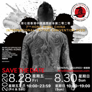 Hong Kong Tattoo Convention 2020